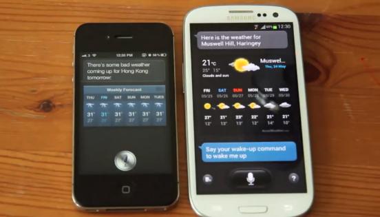 Bildschirmfoto 2012 05 24 um 22.50.34 [Video] Kampf der Giganten: S Voice misst sich mit Siri