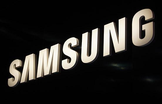 Samsung Logo Dark