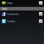 Screenshot_2012-10-22-11-59-08