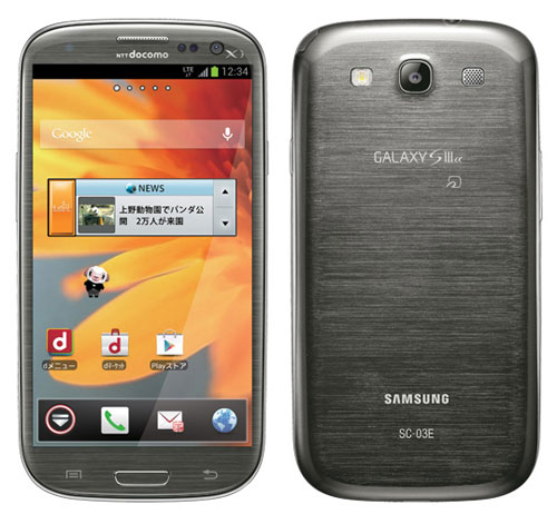 s3 docomo Samsung Galaxy S III Alpha kommt nach Japan   1.6 GHz Quad Core und MultiView Feature an Bord (Video)