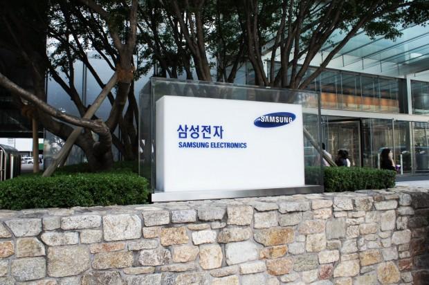 Samsung Logo 5
