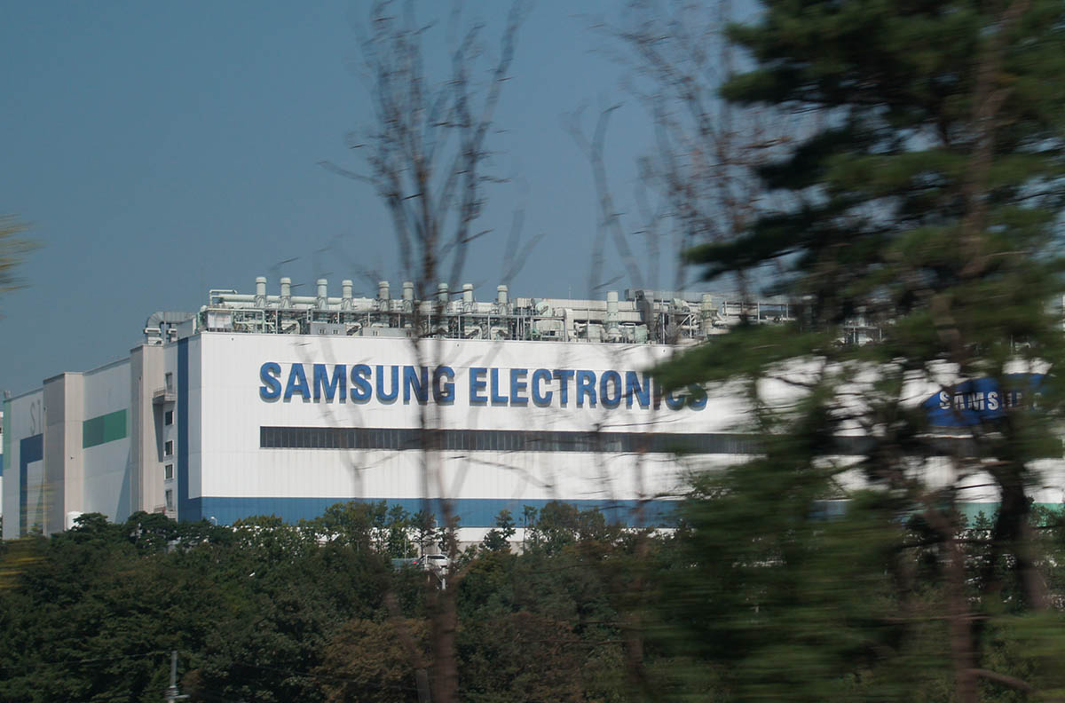 Samsung Werk in Korea