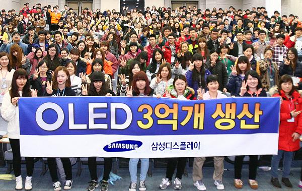 Samsung-300mio-OLED