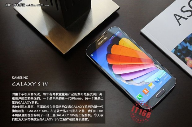 Samsung Galaxy SIV China 1 620x412 Samsung Galaxy S IV: Videos zeigen Floating Touch, Smart Pause und Browser