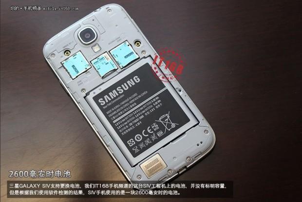 Samsung_Galaxy_SIV_China_12