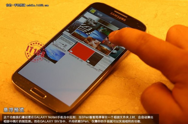 Samsung_Galaxy_SIV_China_15