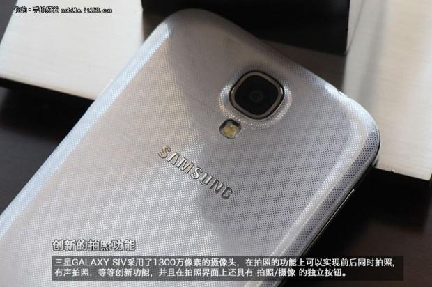 Samsung_Galaxy_SIV_China_6