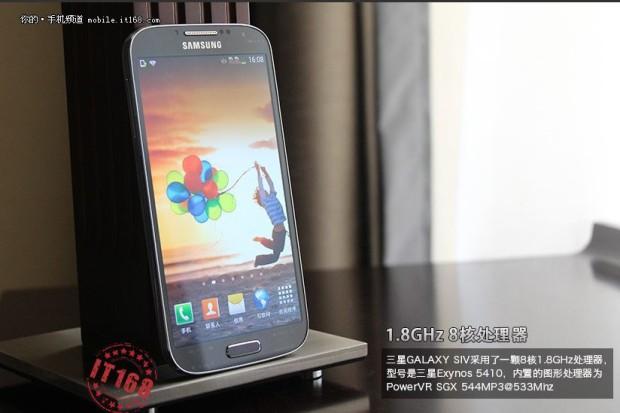 Samsung_Galaxy_SIV_China_8