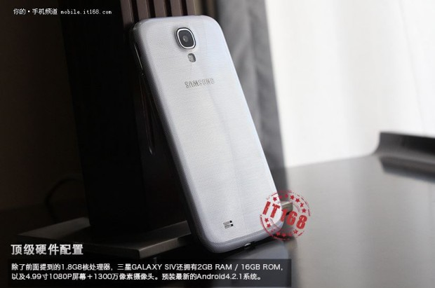 Samsung_Galaxy_SIV_China_9
