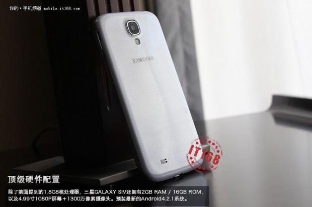 Samsung_Galaxy_SIV_China_9