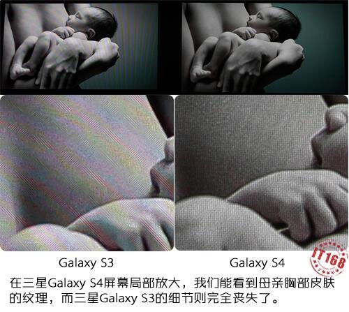 Samsung_Galaxy_SIV_Leak_pixelstruktur-3