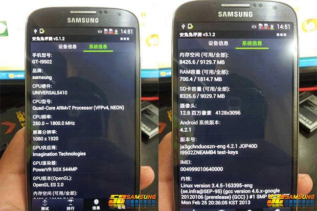 samsung-gt-i9502-1
