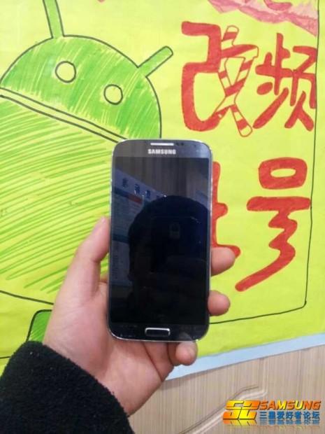 samsung-gt-i9502-4