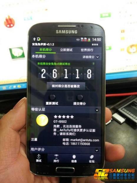samsung-gt-i9502-7