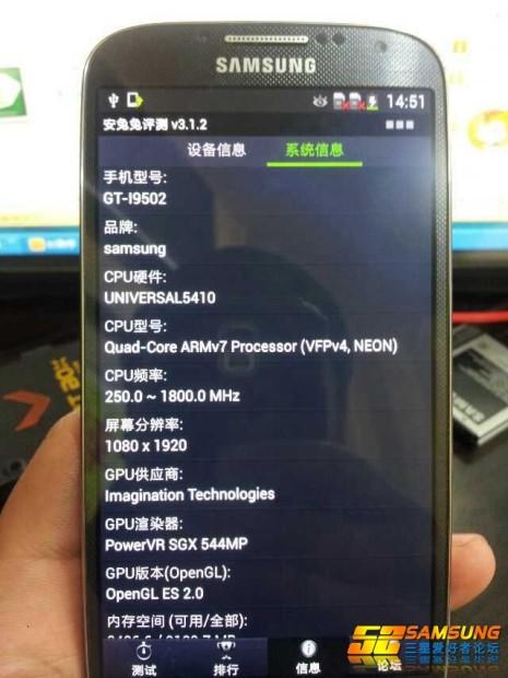 samsung-gt-i9502-8