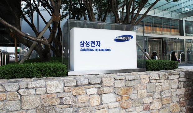 Das Samsung-Schild vor der Unternehmenszentrale in Seoul