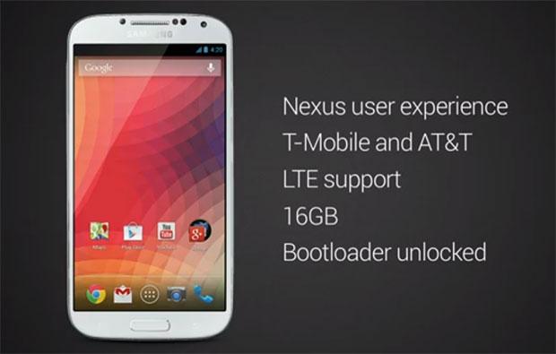 s4 stock 1 Das Samsung Galaxy S4 Google Edition   Warum? [Kommentar]