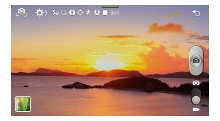 Tizen_Landscape_1