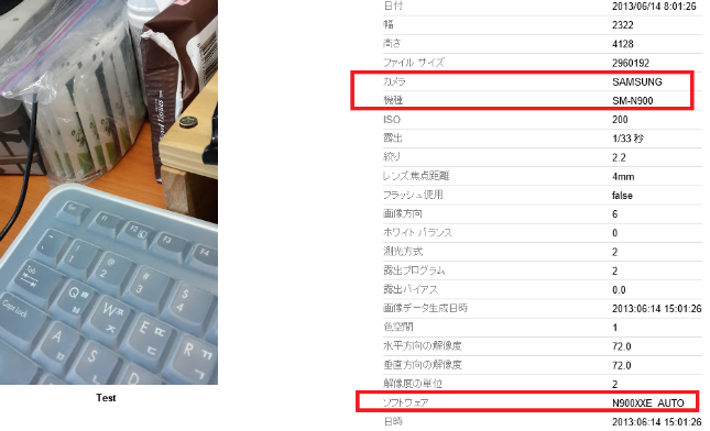 galaxy-note-3-picture-picasa-leak-1