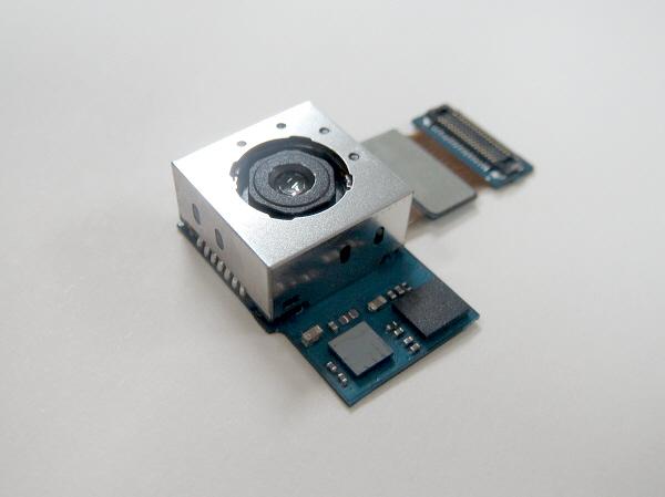 Samsung_Bildsensor_OIS_1