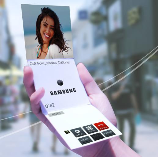samsung-display-foldisplay