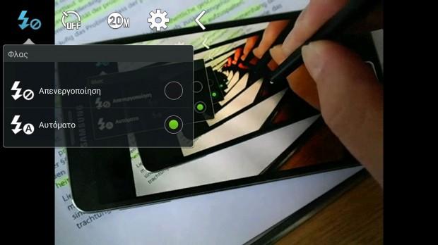 Samsung_Smart_Camera_1