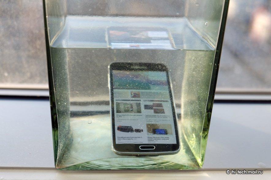 Die Ip67 Zertifikation Des Galaxy S5 Im Test