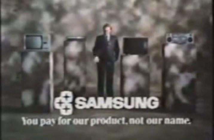 Samsung_old_ad