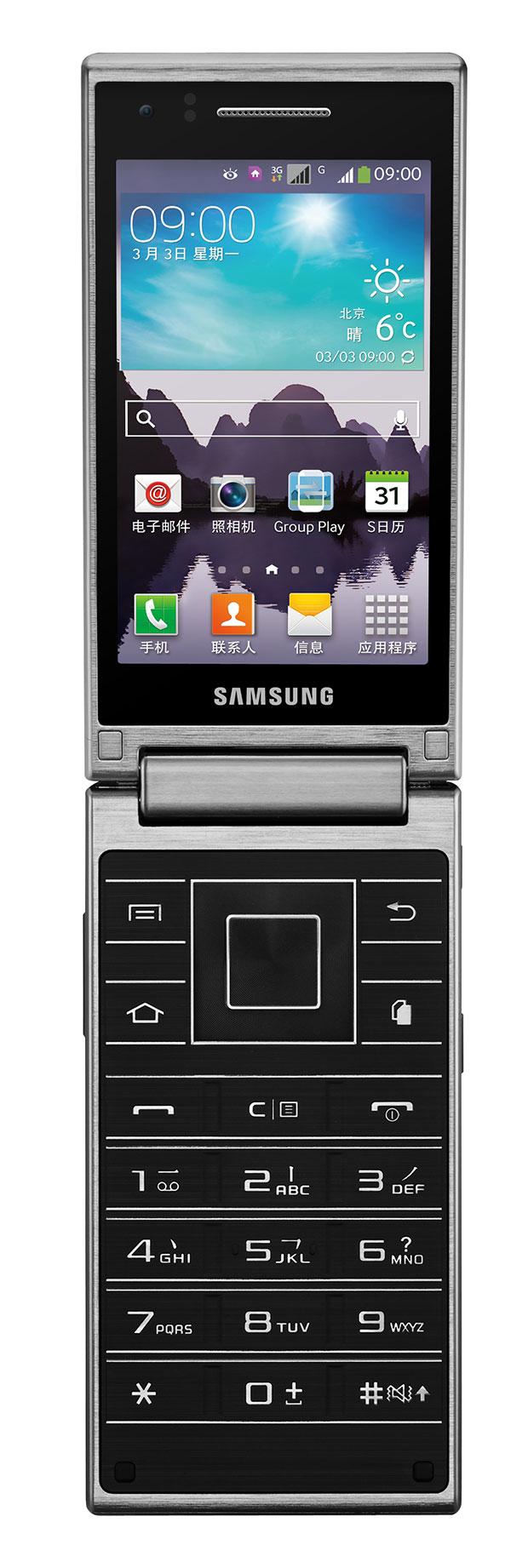 neues klapp smartphone von samsung vorgestellt all about samsung. Black Bedroom Furniture Sets. Home Design Ideas
