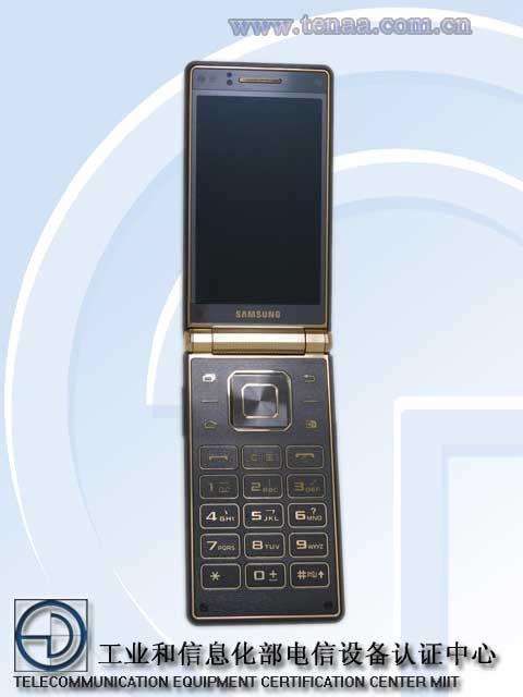 Samsung_Galaxy-Golden-2_4