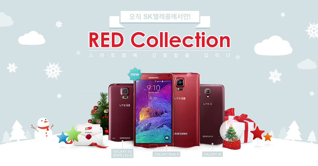 s dkorea bekommt rote weihnachtsedition des galaxy note 4. Black Bedroom Furniture Sets. Home Design Ideas