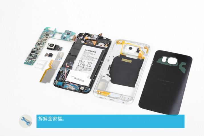 Samsung-Galaxy-S6-Teardown-myfixguide