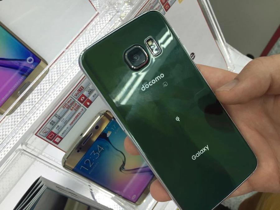 KW17 Mit Dem Galaxy S6 Im Zoo Qualcomm Als Potentieller