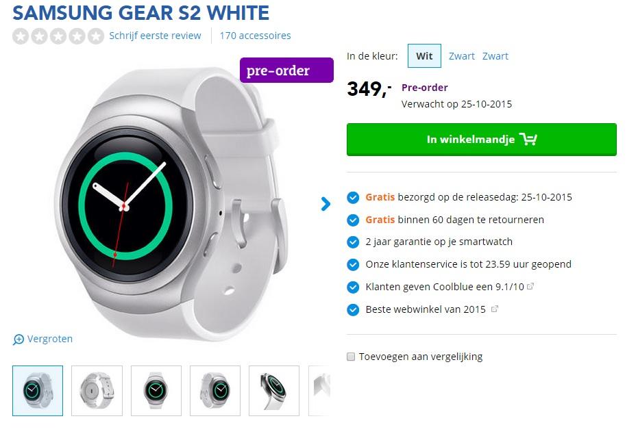 Gear-S2-Onlinehändler