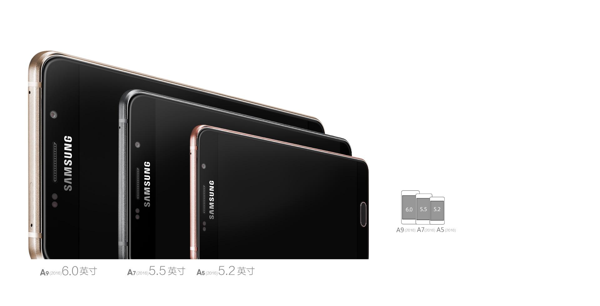 Galaxy-A9-China