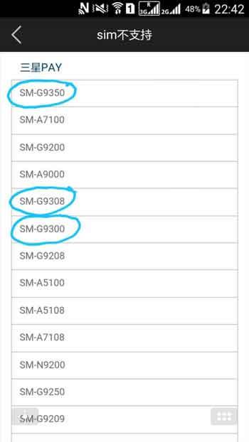 Samsung-Pay-Galaxy-S7