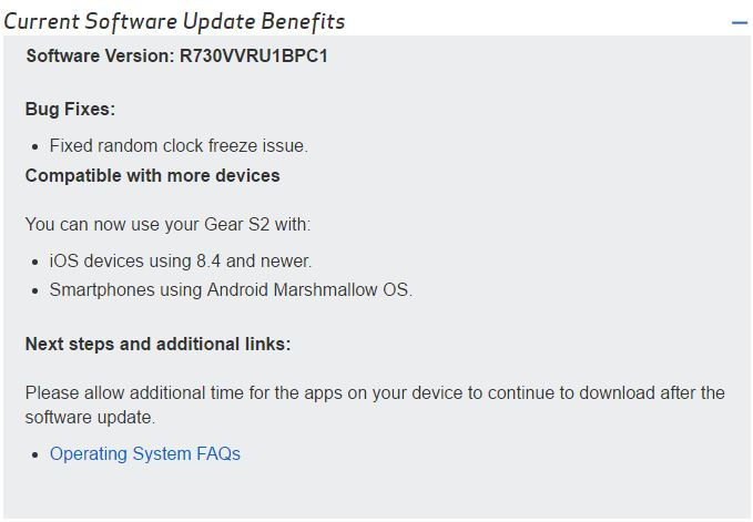 GearS2_iOS_VerizonUpdate