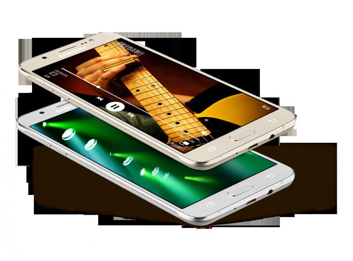 SamsungGalaxyJ52016_1