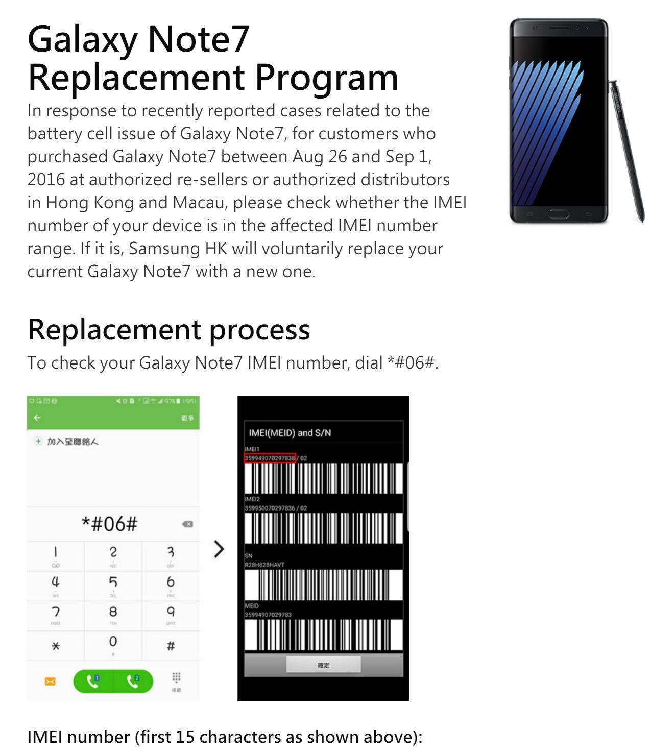 Galaxy Note 7: Samsung liefert IMEI-Check, aber nur in