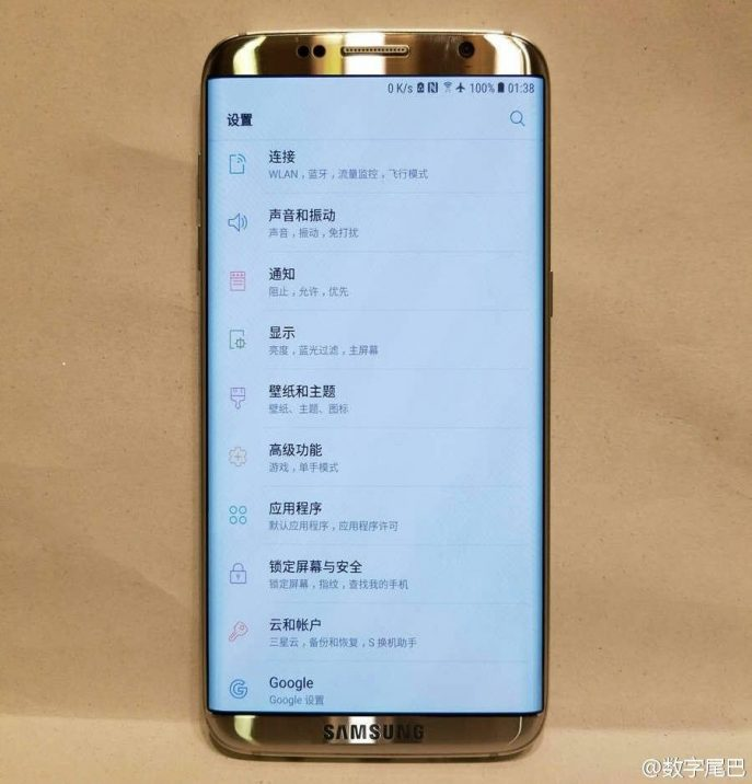 samsunggalaxys8_leak_weibo