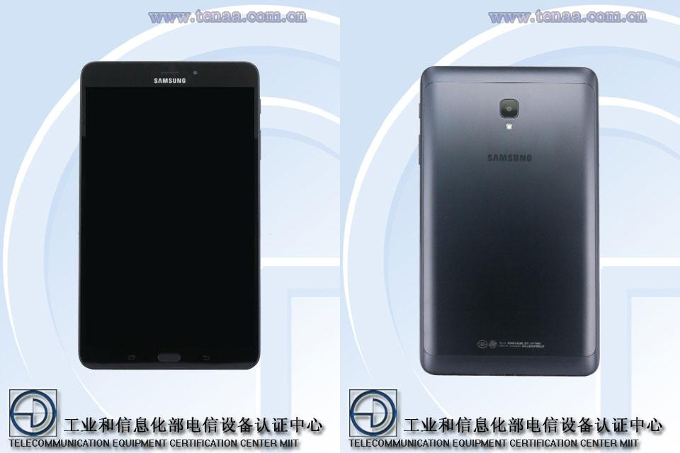 Samsung Galaxy Tab A 8.0 (2017): Bedienungsanleitung bestätigt Bixby
